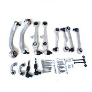 Пълен комплект алуминиеви носачи Ауди А4